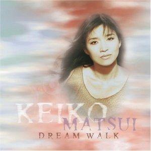 Unplug and listen to music like Keiko Matsui's Dream Walk CD.